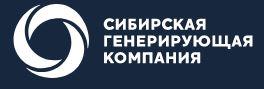 ОАО «Кемеровская генерация» - Кемеровская ТЭЦ