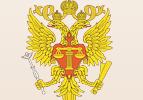 Управление Судебного департамента в Кемеровской области.