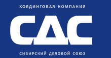 Филиал ОАО «Черниговец» - Шахта «Южная» (ЗАО Холдинговая компания «Сибирский Деловой Союз»).