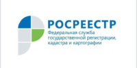 Филиал ФГБУ «ФКП Росреестр»