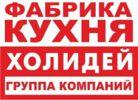 ООО «Фабрика Кухня»
