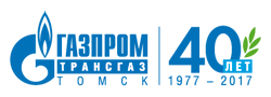 ООО «Газпром Трансгаз Томск»