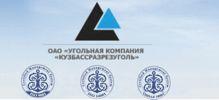 ООО «КРУ Кейт Сервис» (ОАО «УК «Кузбассразрезуголь»)